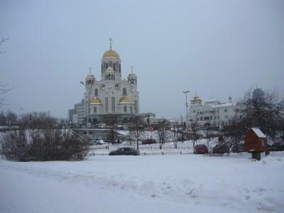 Une église à Iekaterinbourg