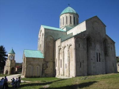 La cathédrale de Bagrati qui surplombe la ville.